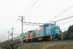 20060312DSC_0692