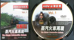 20060813ck124video