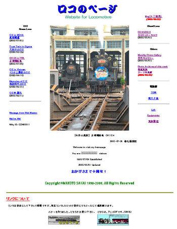 20080823_11_home