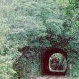 2006年 「平渓素掘隧道」